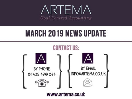 artema-march-email-main-image-for-blog